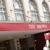 W L Lyons Brown Theatre