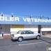 VCA Adler Animal Hospital and Pet Resort