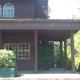 Woodside Mail Office