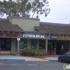 El Norte Veterinary Clinic