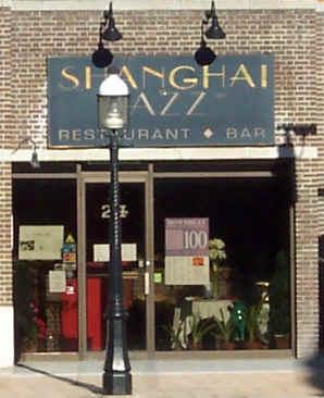 Shanghai Jazz Restaurant & Bar, Madison NJ