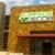 Surface Decor Floor Warehouse & Design Center