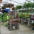 Porchwillow Primitives & Gardens