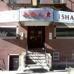 New Shanghai Restaurant