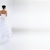 Larisa Chen Bridal Alterations