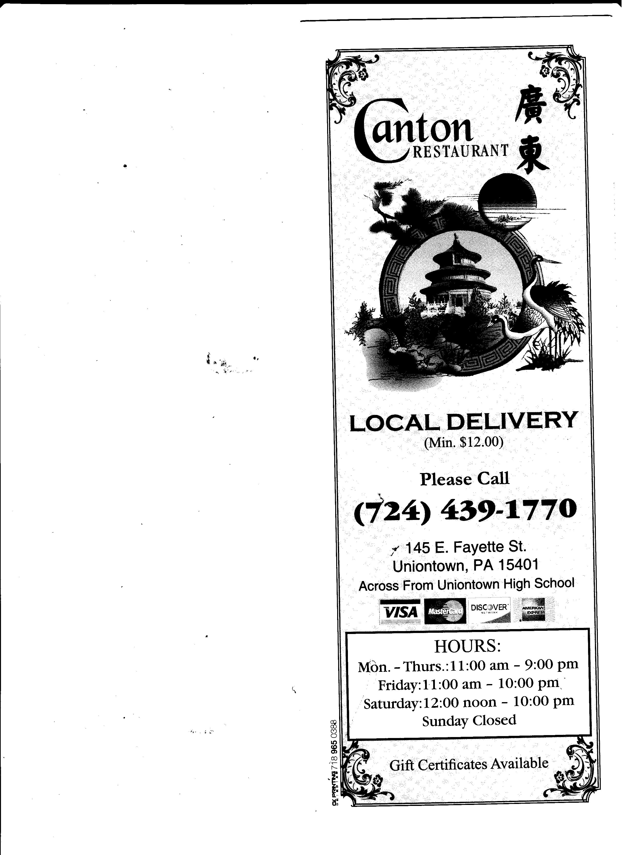 Canton Chinese Restaurant, Uniontown PA