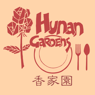 Hunan Garden Chinese Restaurant, Lima OH