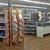 BSV Wholesale