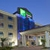 Holiday Inn Express & Suites HOUSTON SPACE CTR - CLEAR LAKE