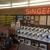 Utica Sewing Center Inc