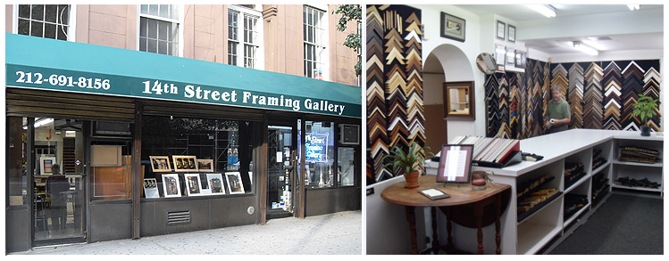 framing gallery 2 pictures