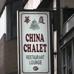China Chalet