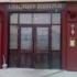Cregeen's Irish Pub