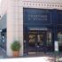 Michael Stars Broadway Plaza
