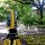 Red Oak Land Surveying LLC