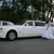 Landrys Limousine Service