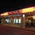 Blytheville Cinema 3 - CLOSED
