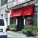 Ragazza Restaurant