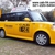Cab 54