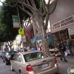 Libreria San Pedro