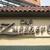 Cafe Zucchero