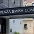 Plaza Jewish Community Chapel
