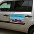 Ride-A-Way Vehicle Transport