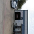Ruiz Auto Service & Towing