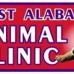 West Alabama Animal Clinic