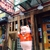 Rudy's Bar & Grill