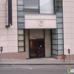 Eye Surgery Center of San Francisco