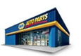 NAPA Auto Parts - Genuine Parts Company - Lockport, NY