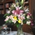 Bibbs Flowers & Gifts
