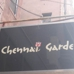 Chenna Garden - CLOSED