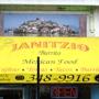 Janitzio Burrito