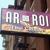 Ar Roi Restaurant