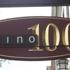 Vino 100