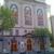 Saint Michael's Roman Catholic