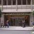 Consulate General Of Ireland