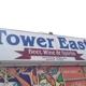 Tower East-Beer Wine & Spirits