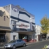 Rialto Cinemas Elmwood