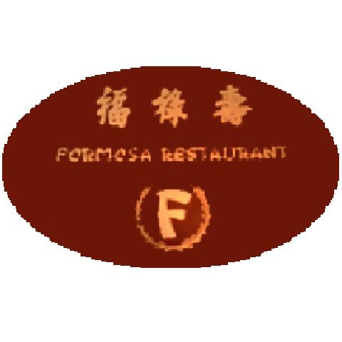 Formosa Restaurant, Hixson TN