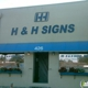 H & H Signs