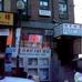 Gourmet China Restaurant - CLOSED