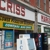 Criss Market