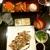 Kyotori Japanese Restaurant