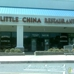Little China Restaurant