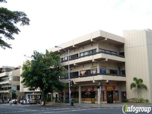 Hong Kong Noodle House - Honolulu, HI