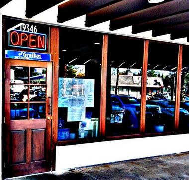 Cafe Graikos, Porter Ranch CA