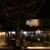 Tavern Wash Park